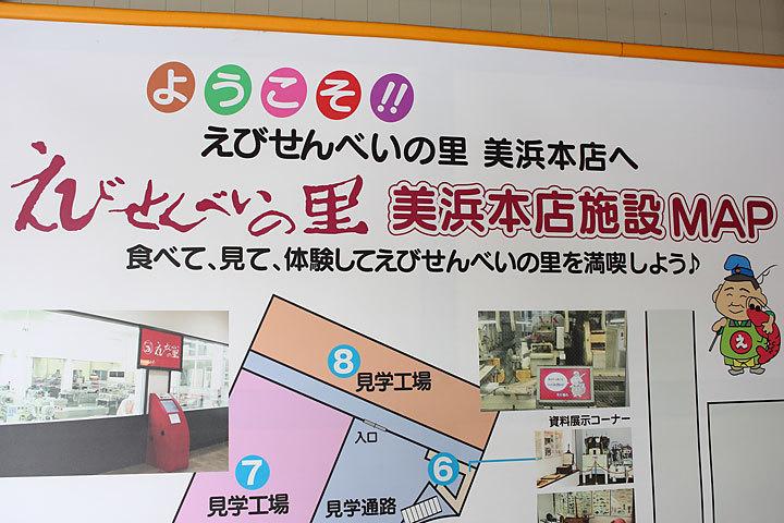 ポン菓子と多幸05.jpg