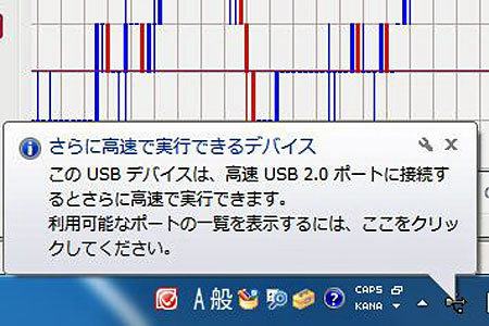 2012-2-1-1.JPG