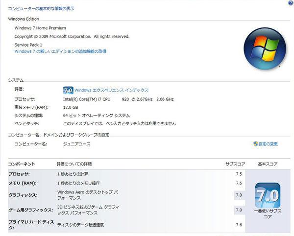 2012仕様3-3.jpg