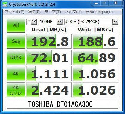 3TB-HDD-3.jpg