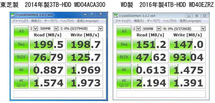 4TB-03.jpg