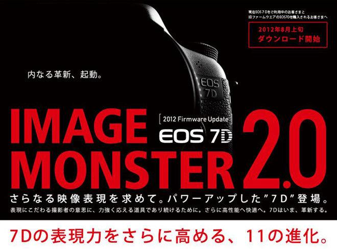 7D-2.0.jpg