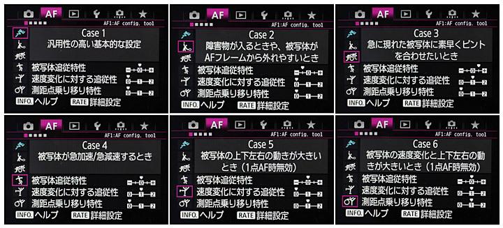7D2-5-5.jpg