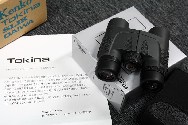 AT-X107-4.jpg