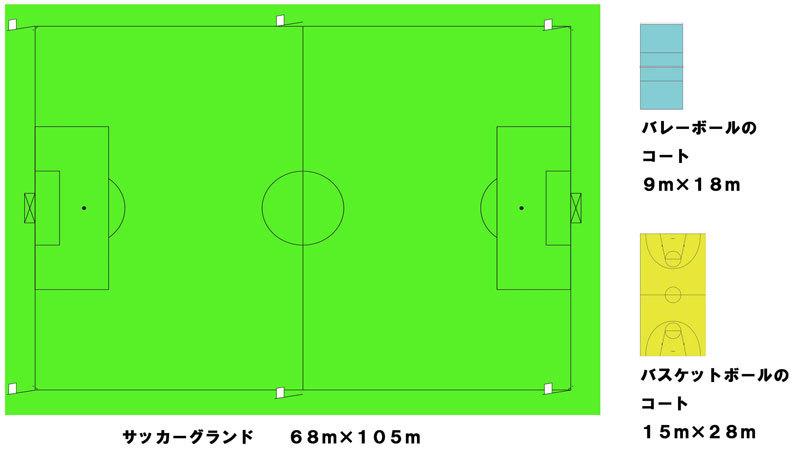 サッカー84-4.jpg