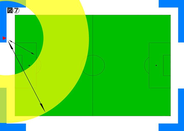 サッカー97-13.jpg