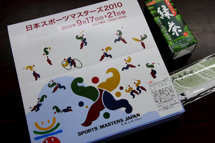 スポーツマスターズ1-4.jpg