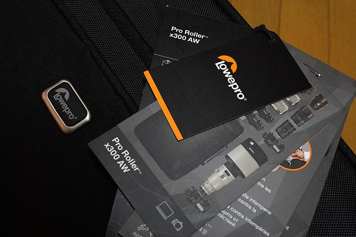 プロローラーX300-1-1.jpg