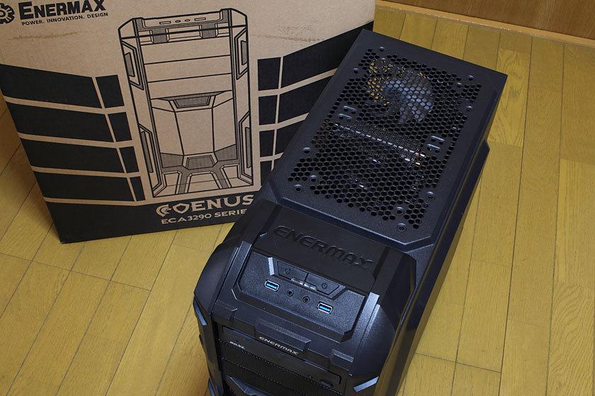 光るパソコン3-3.jpg