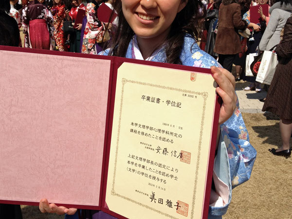 卒業1.jpg
