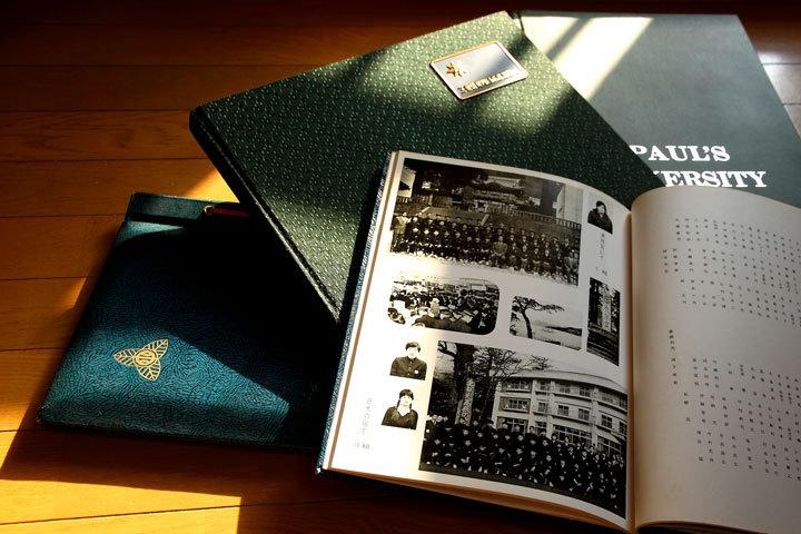 卒業写真.JPG