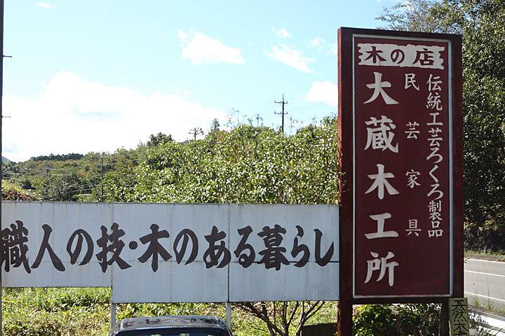 収穫バスツアー2.jpg