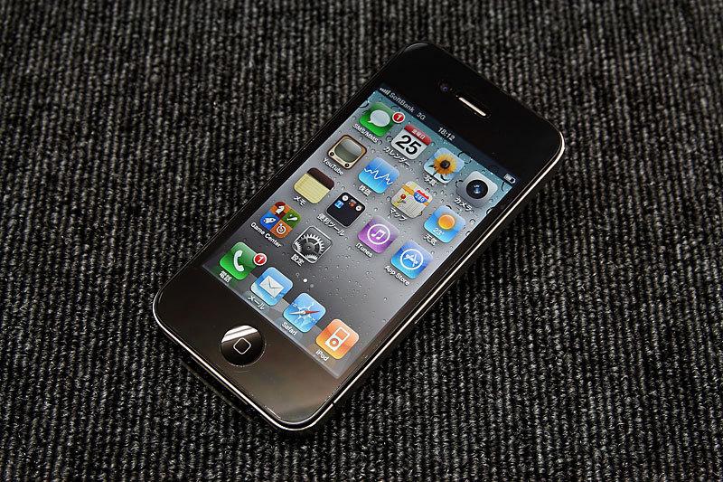 携帯電話3.jpg