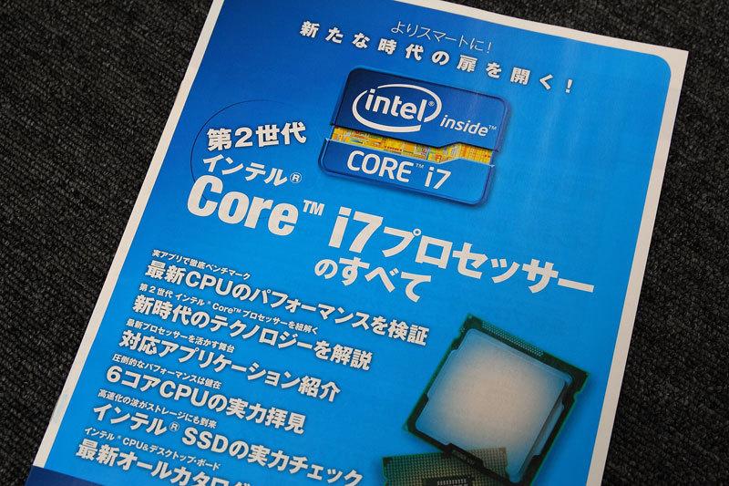 新製品・新規格1.jpg