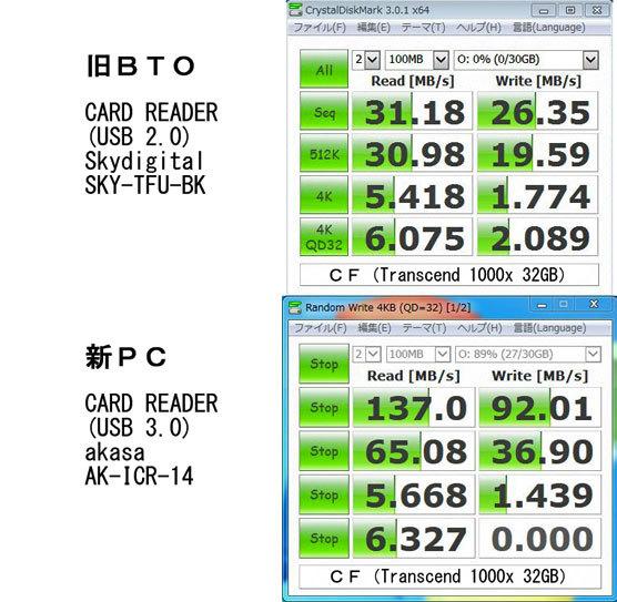 新PC導入記7-6.jpg