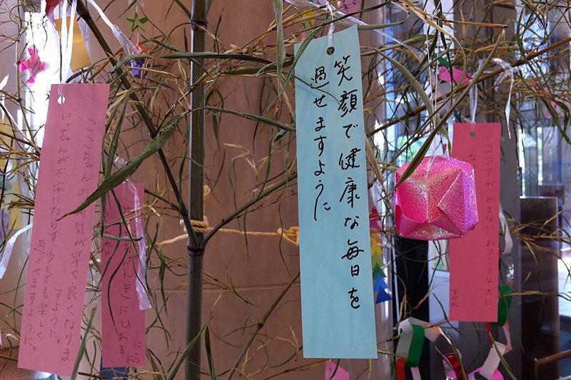笹飾り.jpg