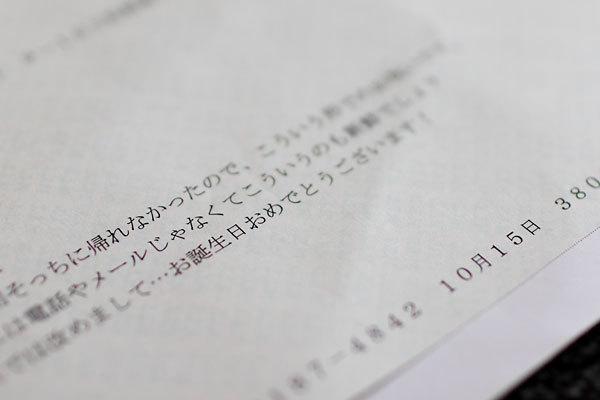 電報2.JPG