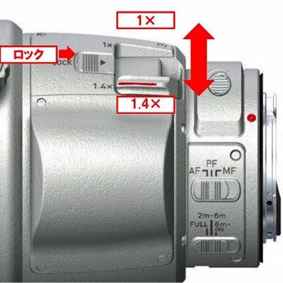 EF200-400-2.jpg