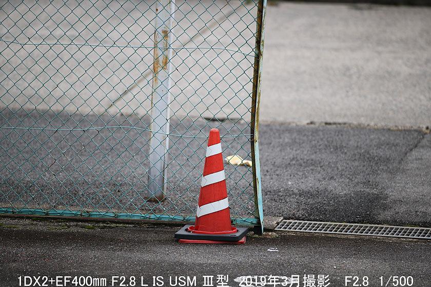 EF400-3-03.jpg