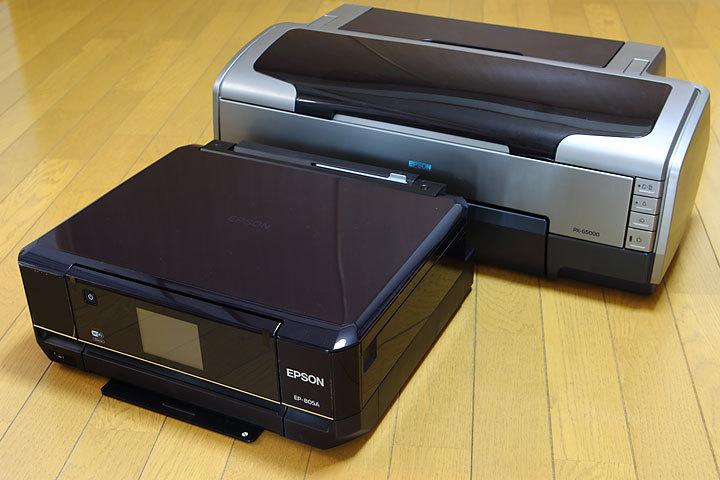 EP-805A-2.JPG