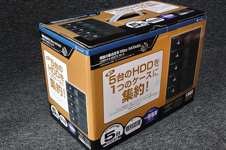 HDD増設・再構築2-2.jpg