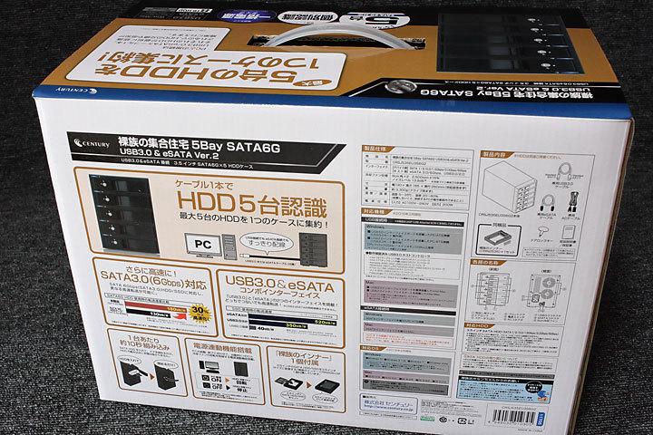 HDD増設・再構築2-3.jpg