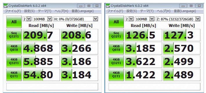 HDD増設・再構築3-3.jpg