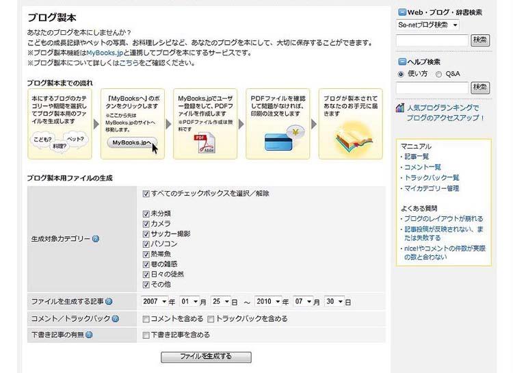 PDF化.jpg