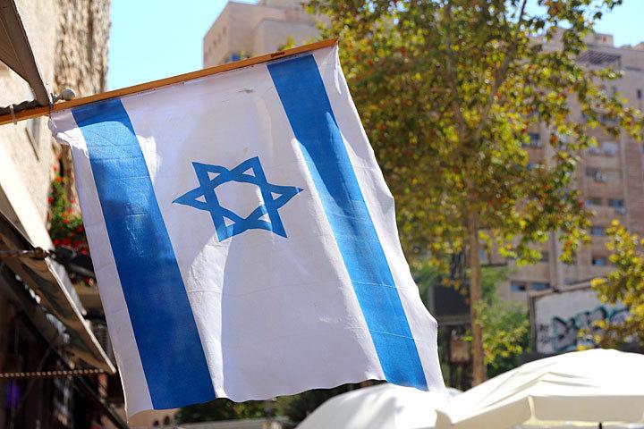 israel-1-01.jpg