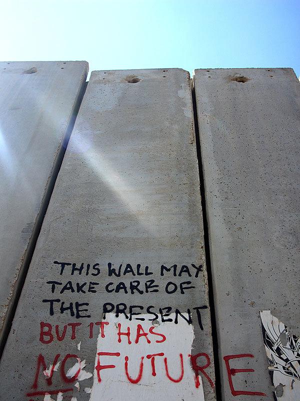 israel-3-05.jpg
